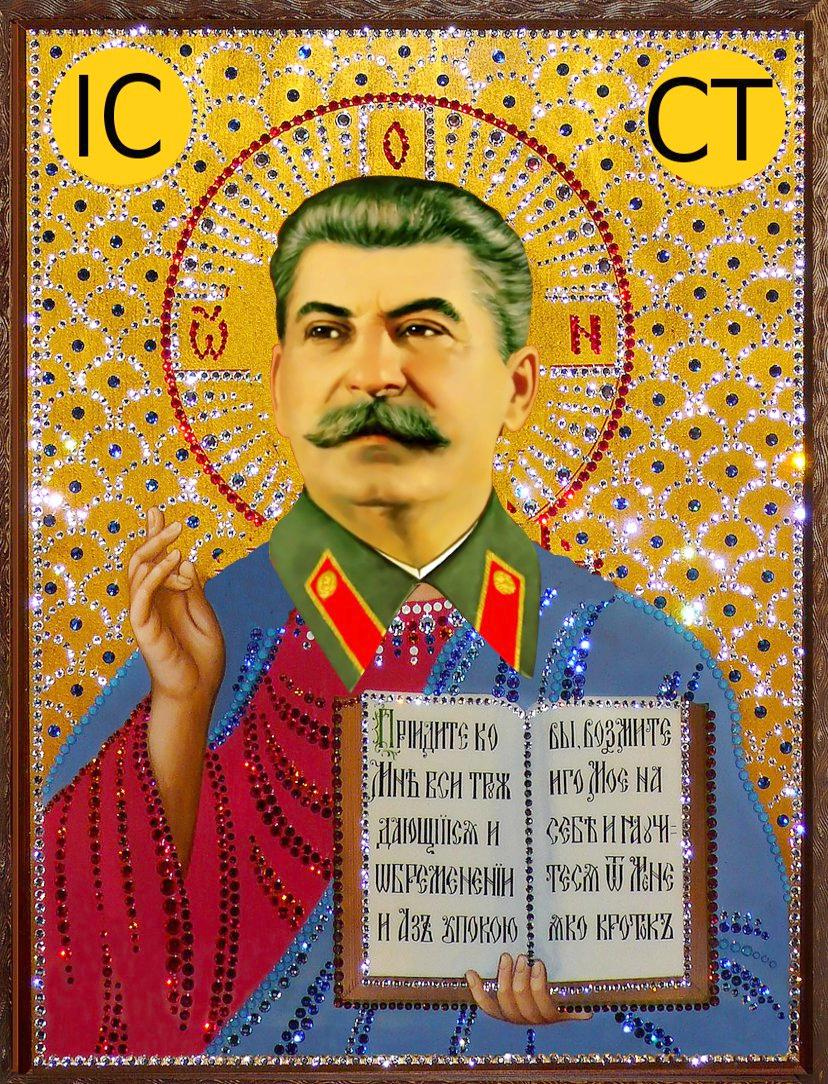 https://i0.wp.com/newslanc.com/files/2015/06/saint_stalin2.jpg