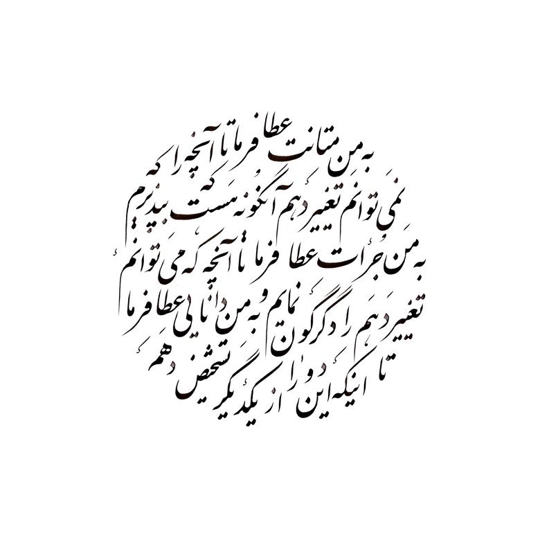 Iranian News Farsi