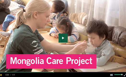 Video: Mongolia Care Project