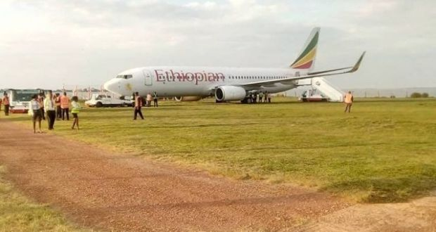 Ethiopian Aircraft Obliquely Caused Tragedy At Entebbe Airport