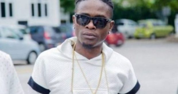 Weasel Manizo Set To Hold A Single Concert For The First Time