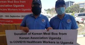 Korea Association Donates Food To Ministry Of Health