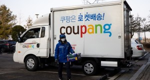 Harvard Dropout And Founder Of Coupang Shoots Into Mega-Billionaire's Club Overnight