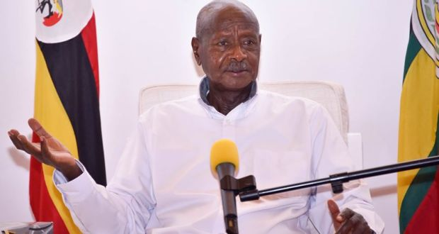 Museveni Insists on Removing Bail For Capitol Offenders