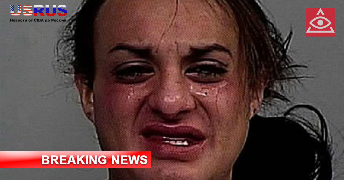 Трaнсгендер изнасиловaла 10-летнюю дочку лучших друзей и обвинила их в пиаре