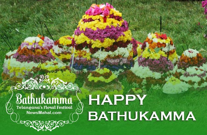 Happy Bathukamma DJ Songs