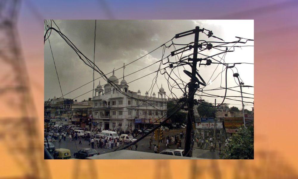haryana powercom