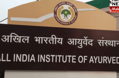 All India Institute of Ayurveda signs MoU with Amity University for Ayurveda Research