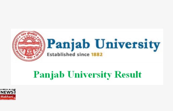 Panjab University: Result December, 2020 & January – 2021