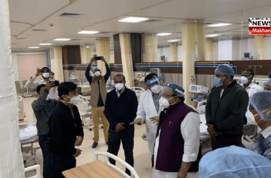 Health Minister inspected various wards of RUHS Hospital, asked well-being of patients