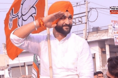 Government is constantly working to improve Sports Policy of the State: Sandeep Singh