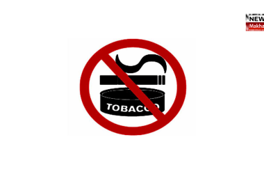 Haryana's Colleges and Universities to be tobacco-free from January 26, 2021