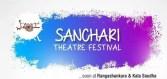 sanchari_banner_banerji