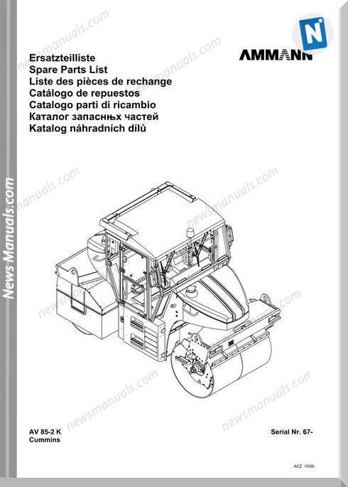Ammann 0610 Av85 2 K Parts Catalogue