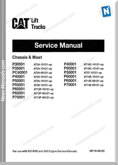 Caterpillar Lift Trucks Service Manual