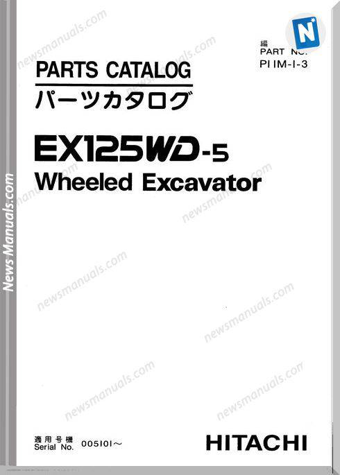 Hitachi Ex125Wd-5 Parts Catalog