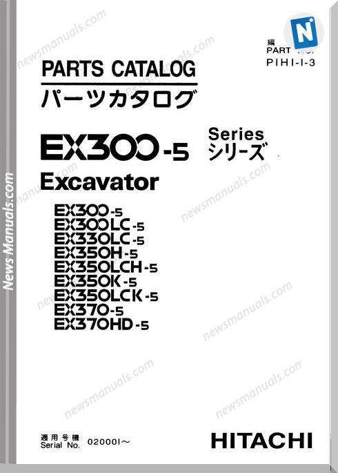 Hitachi Ex300-5 Ex370-5 2 Set Parts Catalog