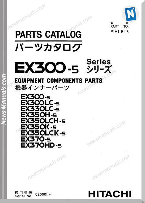 Hitachi Ex300-5 Ex370-5 3 Set Parts Catalog