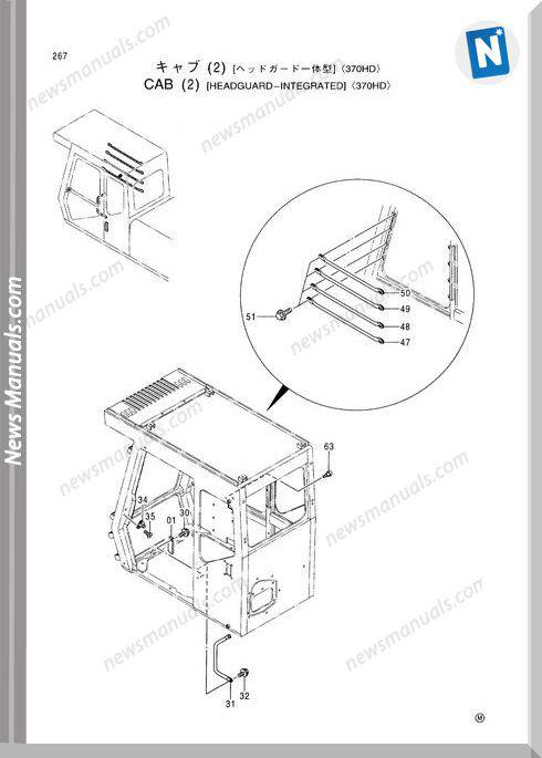 Hitachi Ex300-5 Ex370-5 Set Parts Catalog