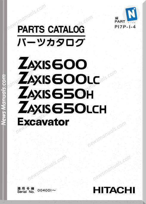 Hitachi Excavator Zaxis 600 600Lc 650H 650Lch Parts Catalog