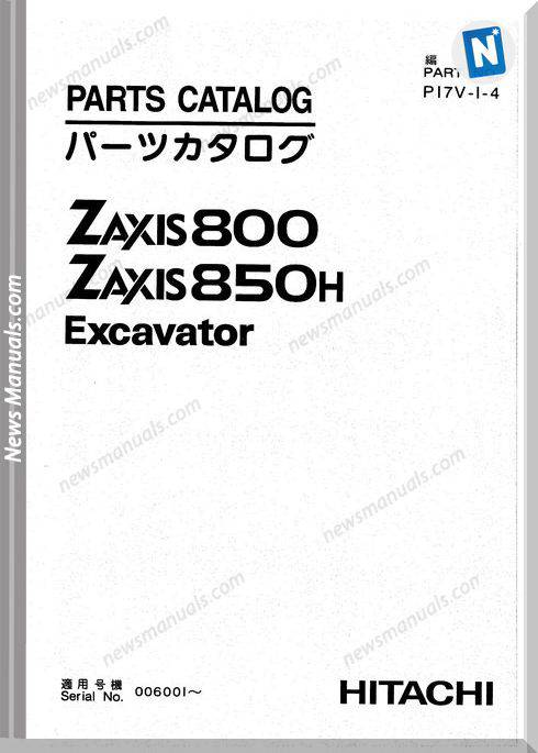 Hitachi Excavator Zaxis 800 850H Parts Catalog