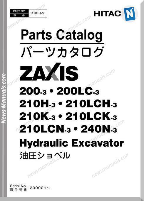 Hitachi Hydraulic Excavator Zaxis 200-3 Parts Catalog