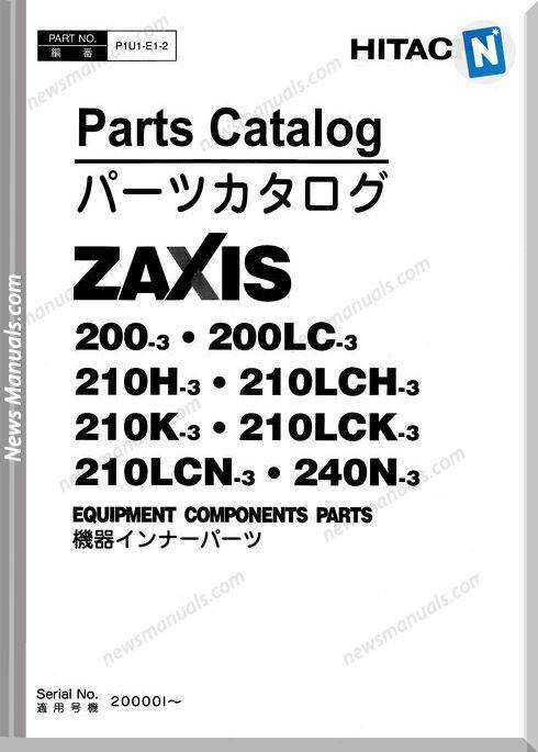 Hitachi Hydraulic Excavator Zaxis 200-3 Parts Manual