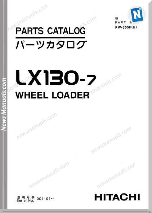Hitachi Lx130-7 Set Parts Catalog