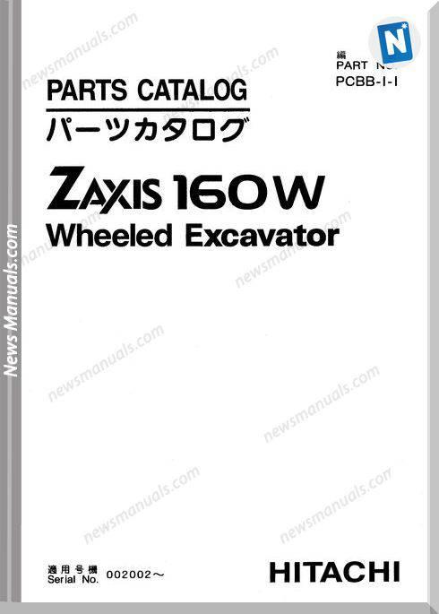 Hitachi Wheeled Excavator Zaxis 160W Parts Catalog