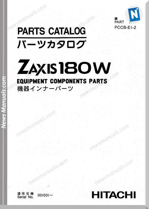 Hitachi Zaxis 180W Parts Catalog Pccb-E1-2