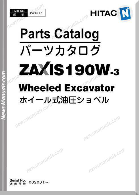 Hitachi Zaxis 190W-3 Wheeled Excavator Parts Catalog