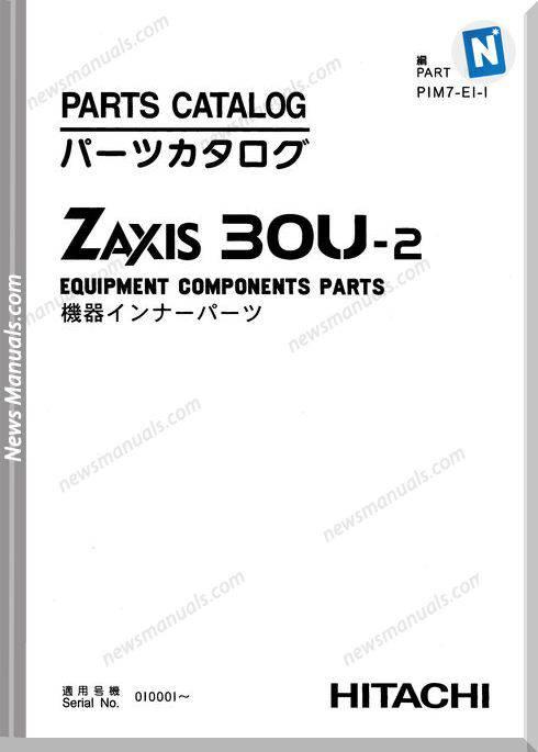 Hitachi Zaxis 30U-2 Equipment Components Parts Catalog