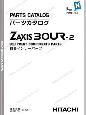 Ihi Mini Excavator 7J Parts Catalog