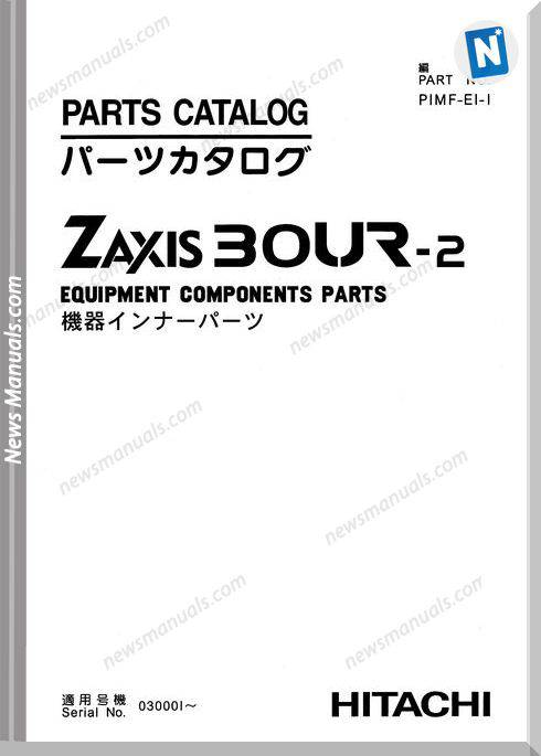 Hitachi Zaxis 30Ur-2 Equipment Components Parts Catalog