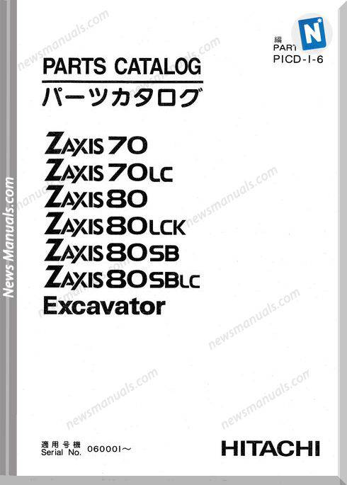 Hitachi Zaxis 70,70Lc,80,80Lck,80Sb,80Sblc Parts Manual