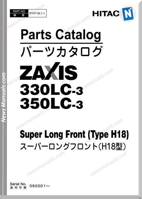 Hitachi Zaxis Z330Lc 350Lc-3 Parts Catalog