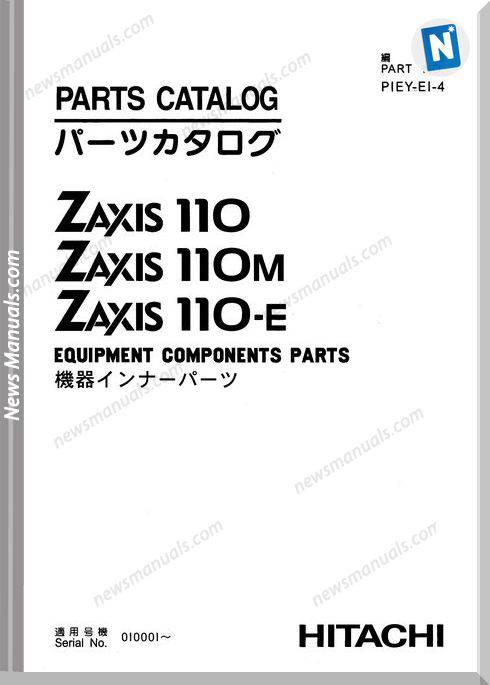 Hitachi Zaxis Zx110 Equipment Components Parts