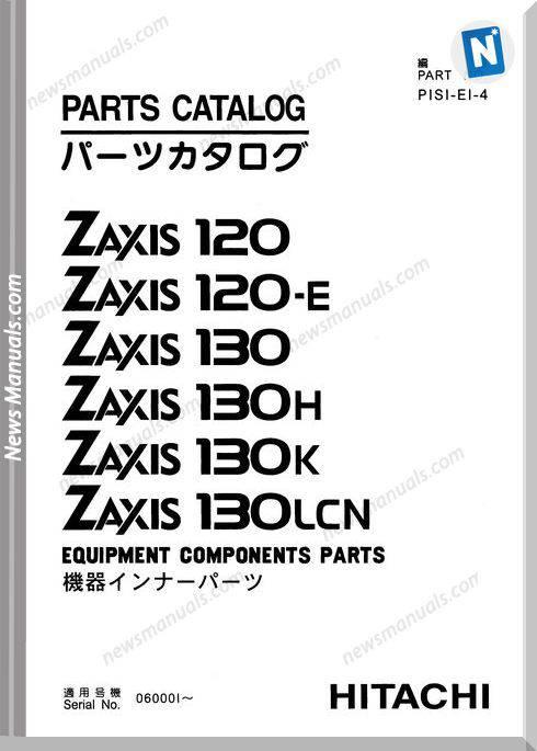 Hitachi Zaxis Zx120 Equipment Components Parts