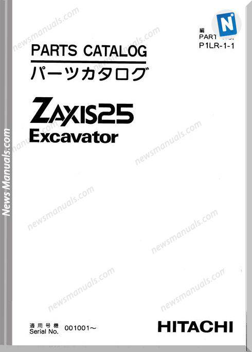 Hitachi Zaxis Zx25 Part Catalog