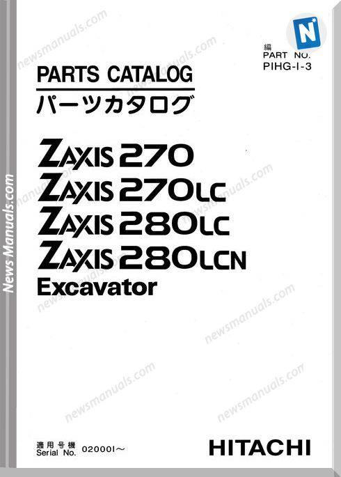 Hitachi Zaxis Zx270 Excavator Part Catalog