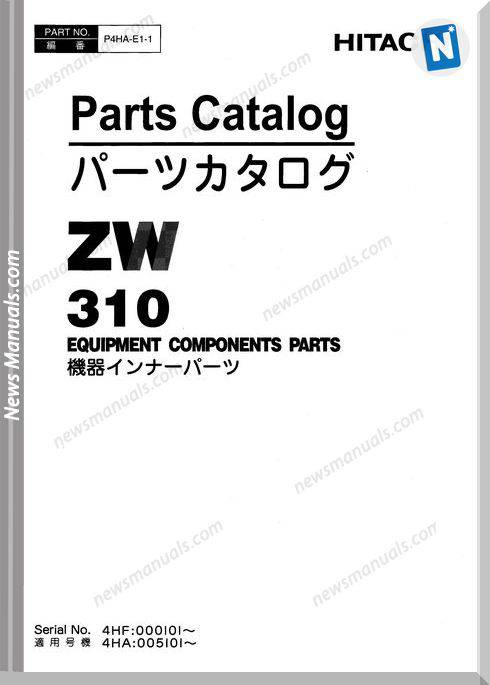 Hitachi Zw310 Parts Catalogue P4Ha-E1-1