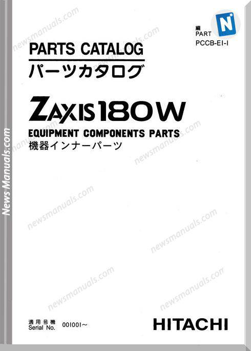 Hitachi Zx180 Set Parts Catalog