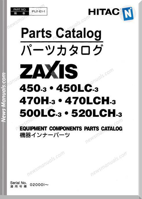 Hitachi Zx450-3 Zx470-3 Zx500-3 Zx520-3 Parts Catalog