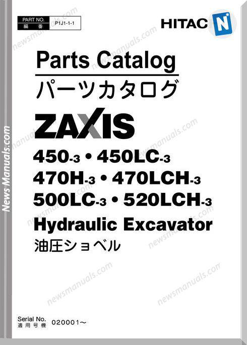 Hitachi Zx450-3 Zx470-3 Zx500-3 Zx520 Set Parts Catalog