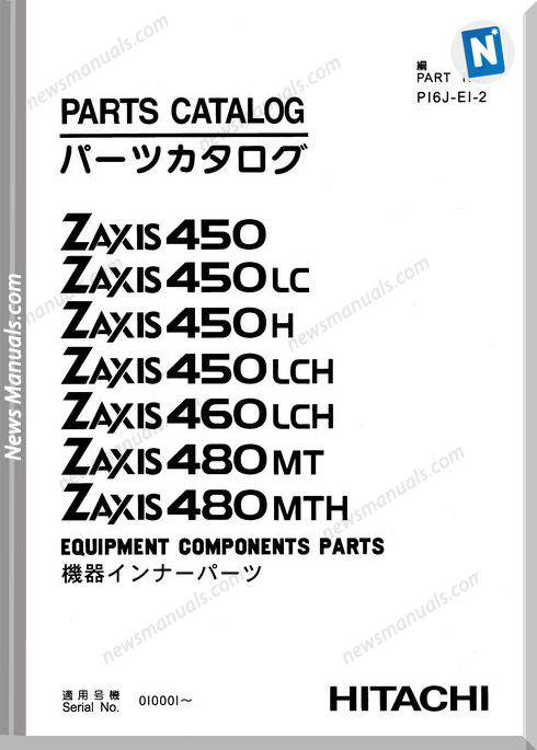 Hitachi Zx450 Zx460 Zx480 2 Set Parts Catalog