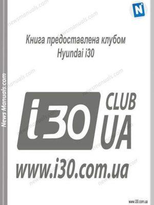 Komatsu Backhoe Loader Wb146 5 Shop Manual