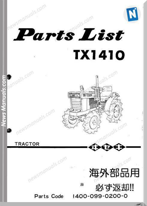 Iseki Model Tx1410 Parts Catalogue Manuals