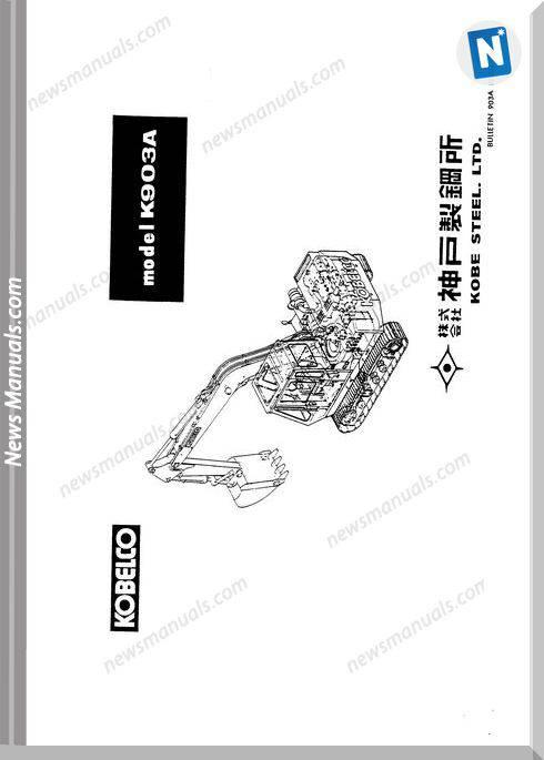 Kobelco K903A Hyd Excav