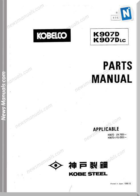 Kobelco K907D K907Dlc Hyd Excav