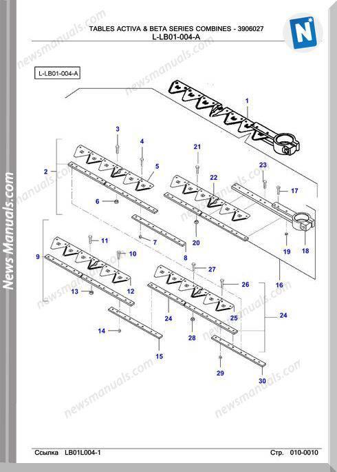 Massey Ferguson Activa And Beta Series Part Catalogue